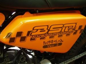 a-02-dai